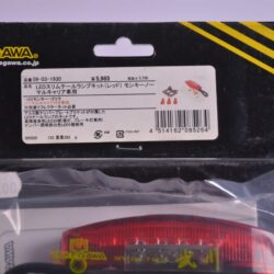 Led Slim Tail Lamp Kit - Takegawa 09-03-1930