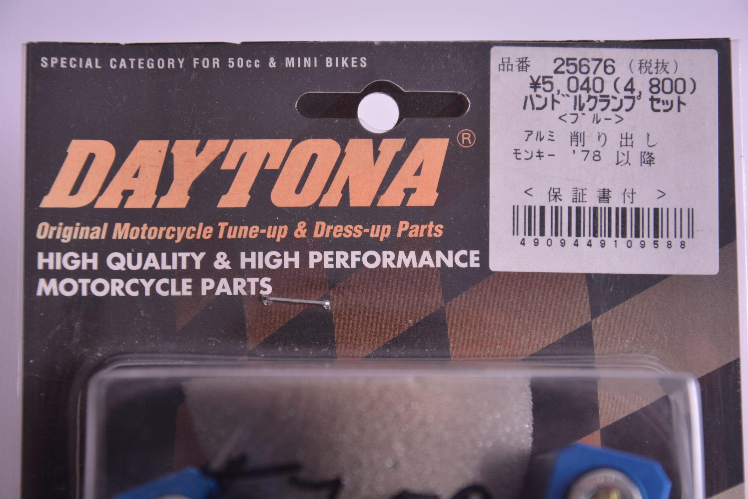 Handle clamp set Daytona - 25676