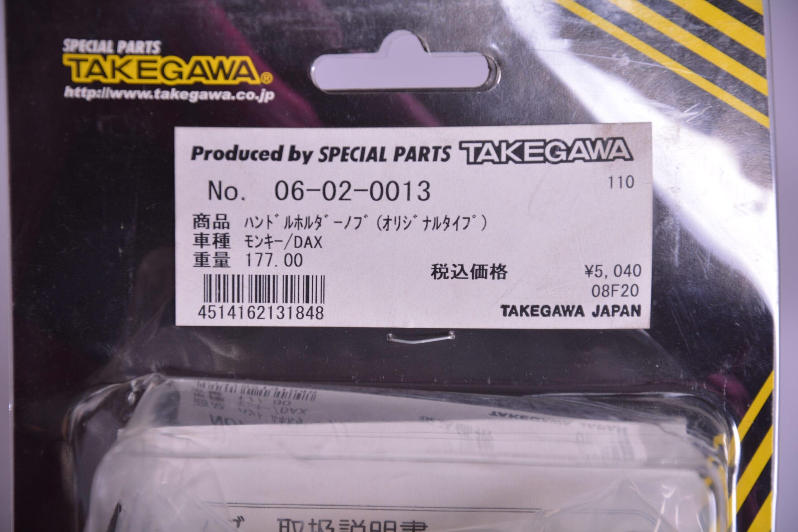 Handle holder knob Takegawa - 06-02-0013
