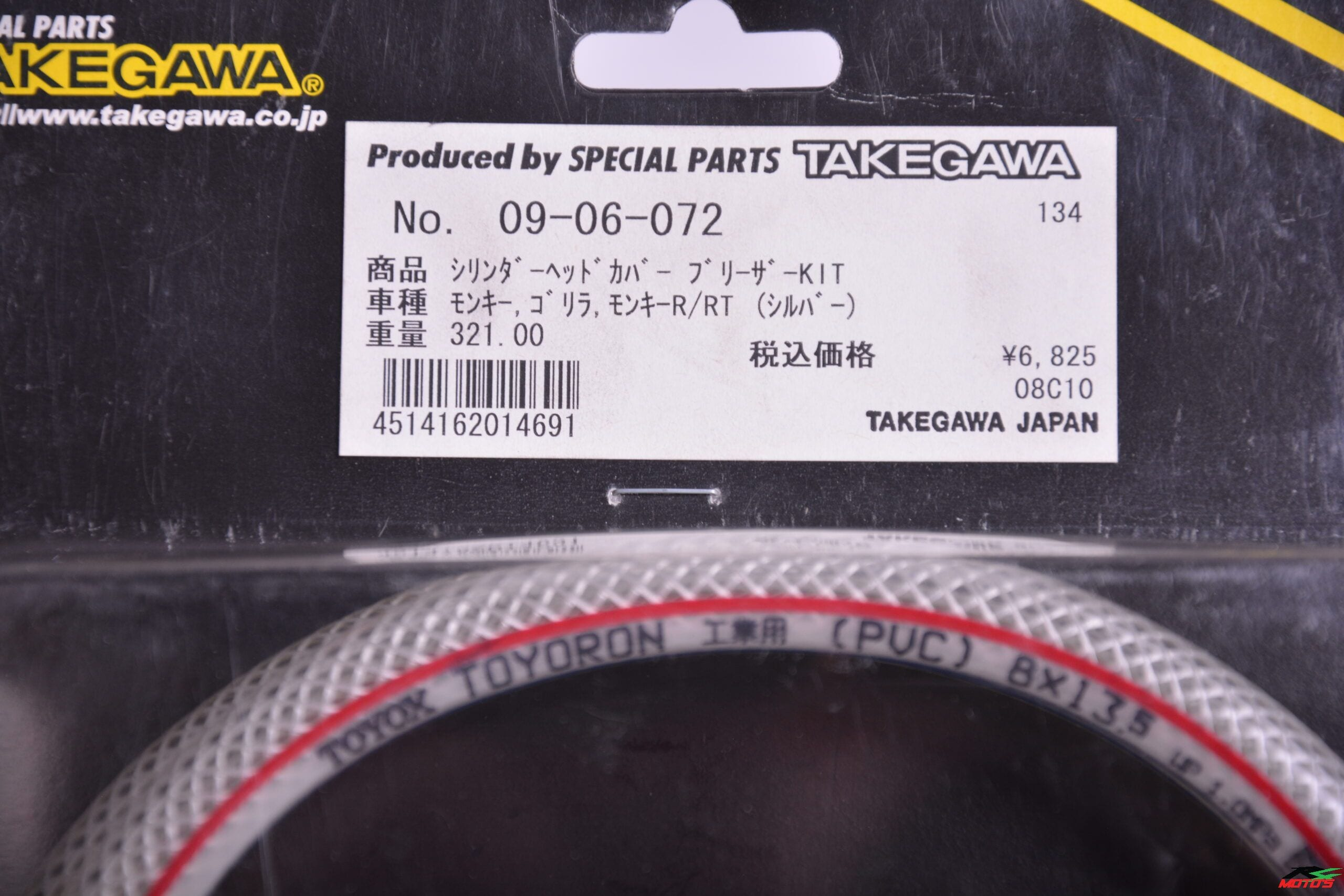 Takegawa Cylinder head front cover with breather pipe