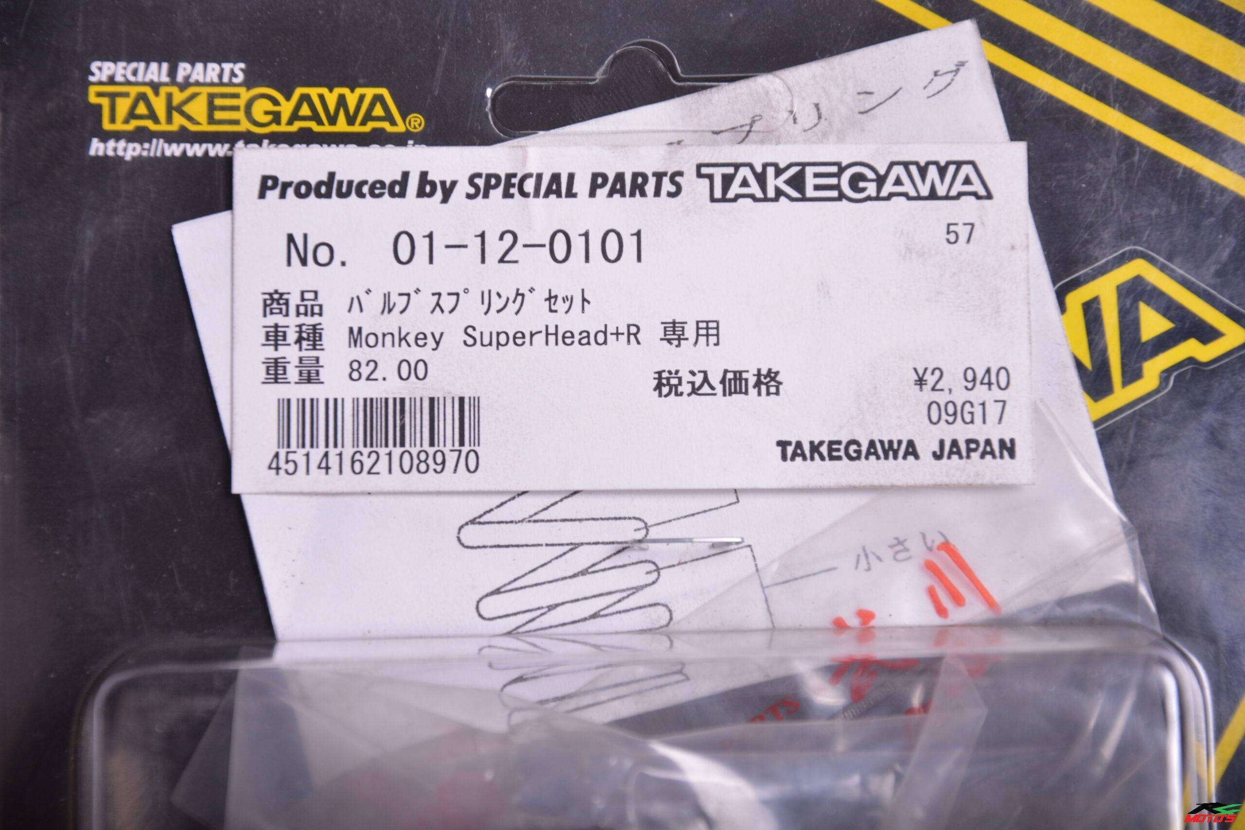 Takegawa Valve Spring Set Superhead+R - 01-12-0101