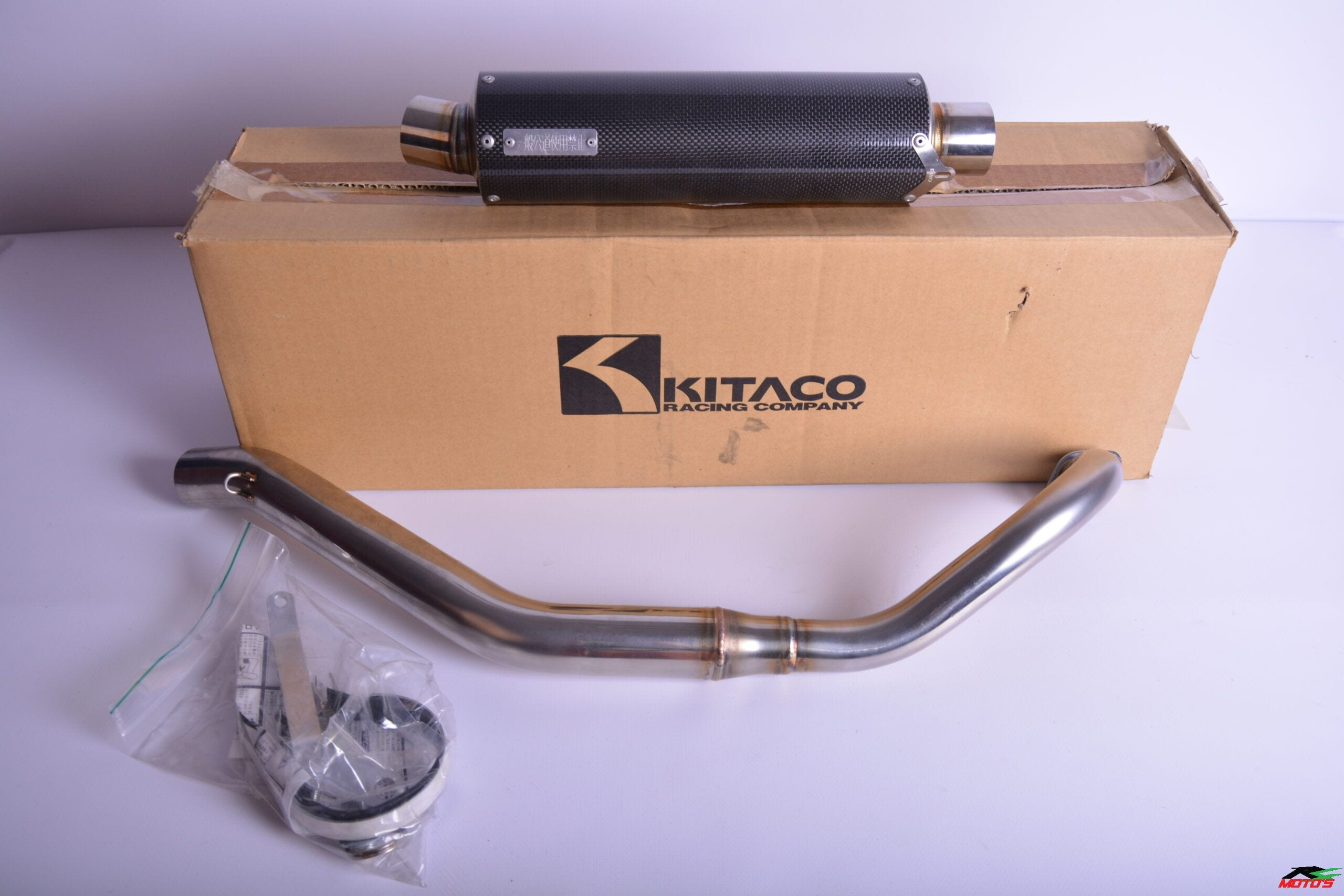 Kitaco race down muffler carbon - 540-101-4830