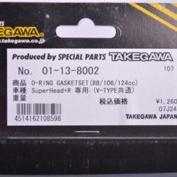 01-13-8002 Takegawa O-ring Gasket Set